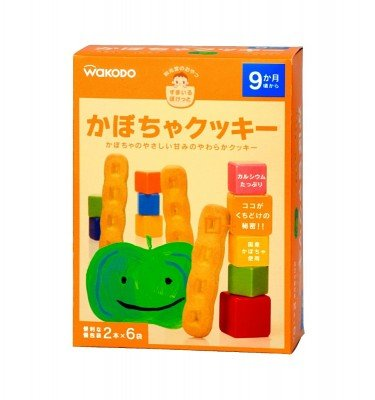 WAKODO Smile Pocket Pumpkin Cookies - from 9 Months