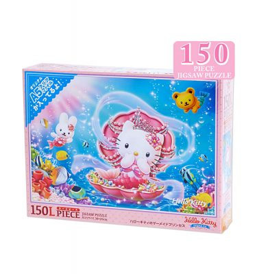 SANRIO Hello Kitty Jigsaw Puzzles - Mermaid Princess 150 Large Pieces