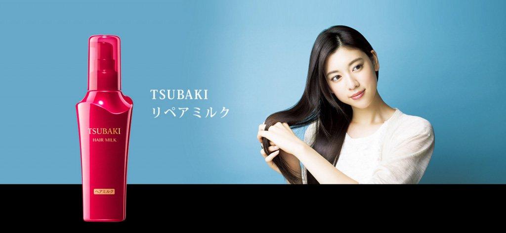 SHISEIDO Tsubaki Repair Milk 100ml