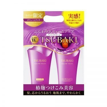 SHISEIDO Tsubaki Volume Touch Set Shampoo Conditioner