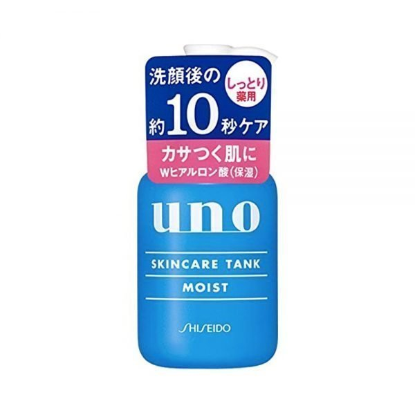 SHISEIDO Uno Skincare Tank Moisturizing Lotion - Moist for Men 160ml