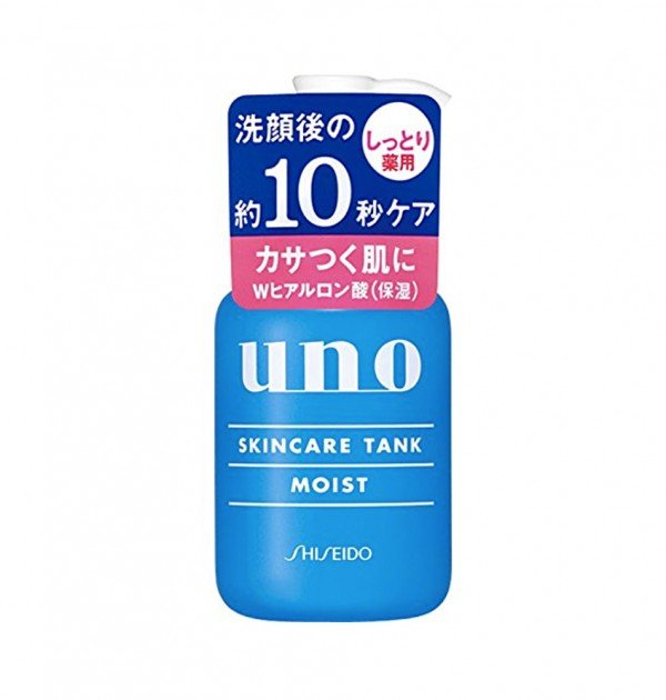 SHISEIDO Uno Skincare Tank Moisturizing Lotion - Moist for Men 160ml