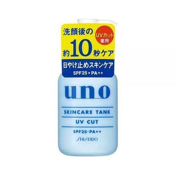 SHISEIDO Uno Skincare Tank Moisturizing Lotion - UV Cut for Men 160ml
