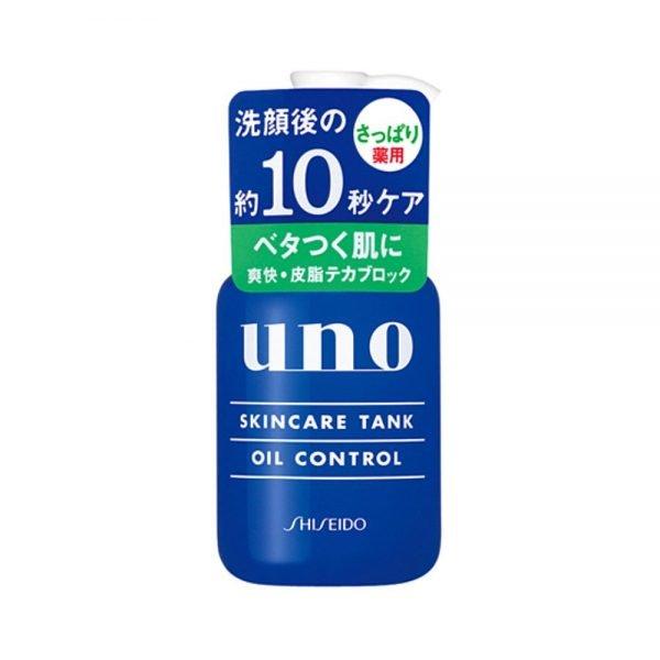 SHISEIDO Uno Skincare Tank Moisturizing Lotion - Fresh Type for Men 160ml