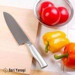 SORI YANAGI Kitchen Knife Made in Japan