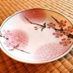 Sakura Petite Japanese Happiness Plate Made in Japan
