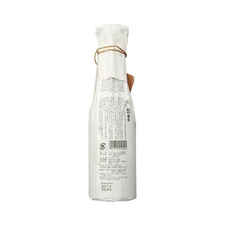 TAKESAN Kishibori Shoyu - Gourmet Japanese Soy Sauce 720ml