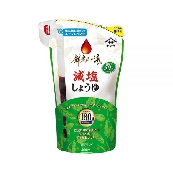 YAMASA Fresh to the End Shoyu - 50% Reduced Salt Soy Sauce