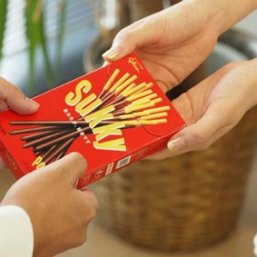 Limited Edition | GLICO Pocky Sukky