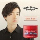YANAGIYA Hair Grease - Gloss Hard 90g
