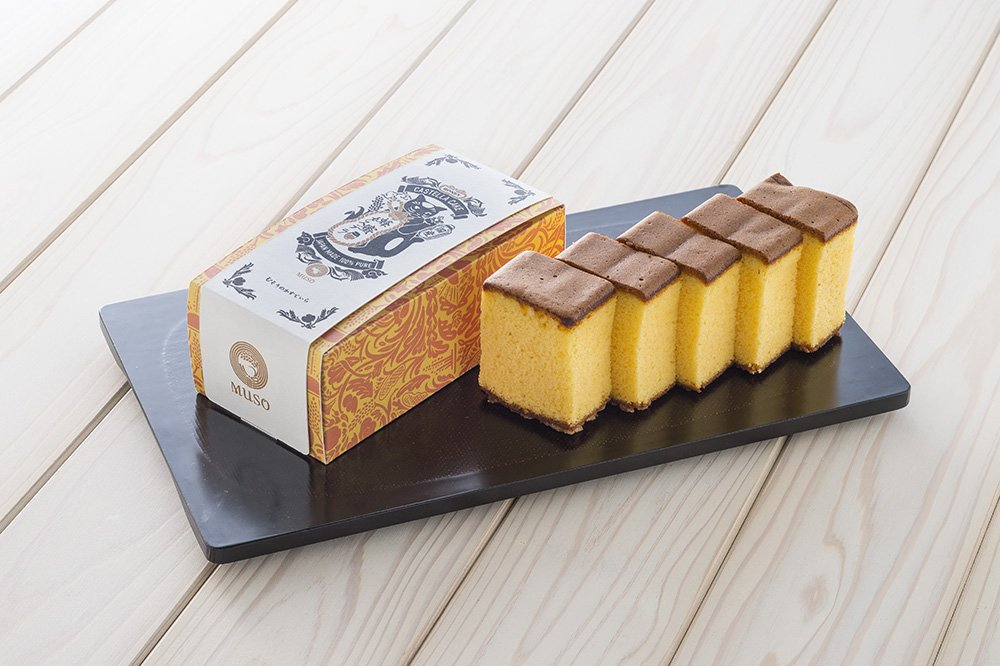 Japanese Castella Honey - Halal Certified 140g