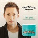 YANAGIYA Hair Grease - Wet Gloss 90g