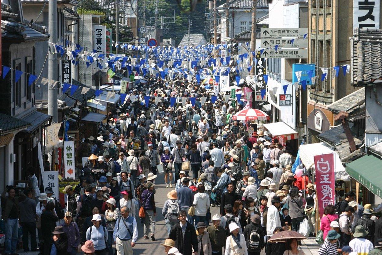 Arita-Yaki Market in Arita Town, Saga Prefecture