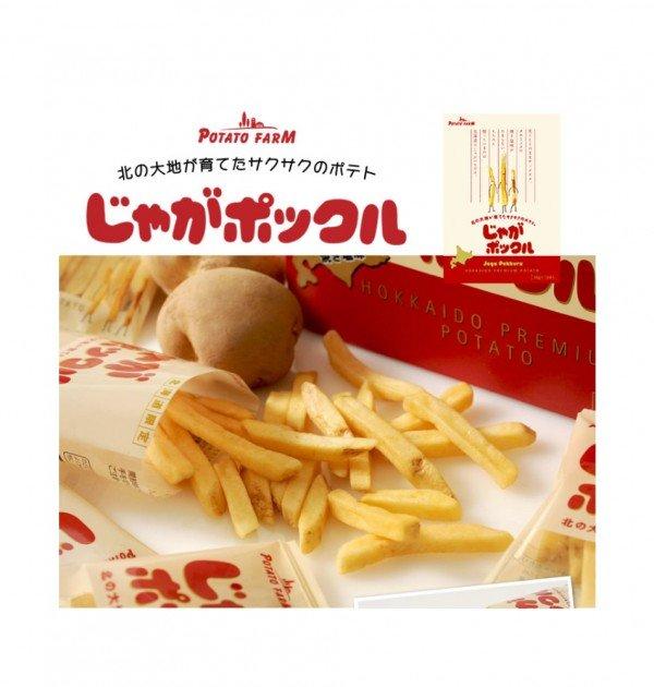 CALBEE Hokkaido Jaga Pockle Potato Snacks