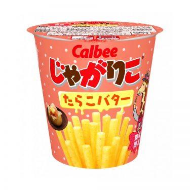 CALBEE Jagariko Potato Sticks - Tarako Cod Roe Flavour 52g x 12pcs
