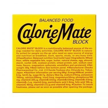 CALORIE MATE Balanced Food Energy Bar Block - Cheese