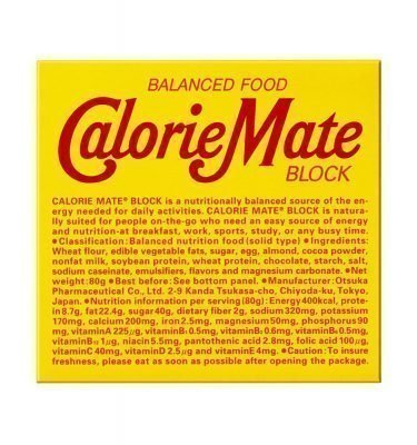 CALORIE MATE Balanced Food Energy Bar Block - Chocolate