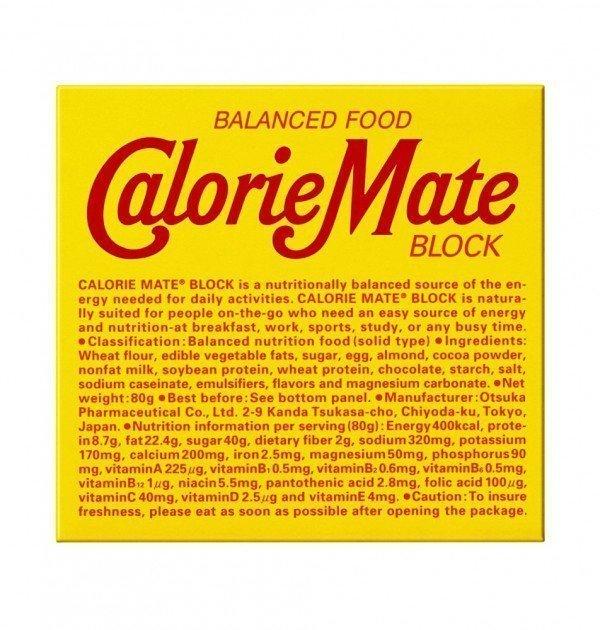 CALORIE MATE Balanced Food Energy Bar Block - Chocolate