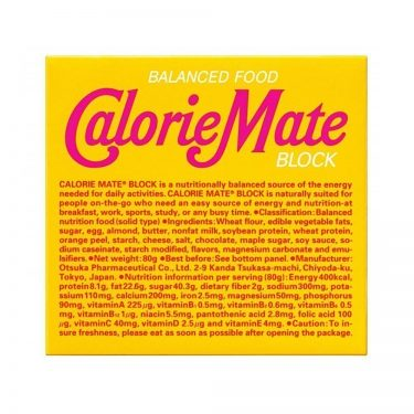 CALORIE MATE Balanced Food Energy Bar Block - Maple