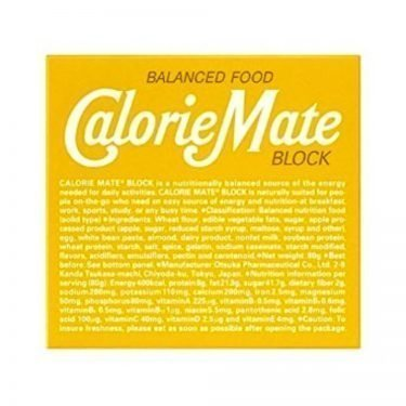 CALORIE MATE Balanced Food Energy Bar Block - Plain