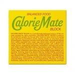CALORIE MATE Balanced Food Energy Bar - Fruit