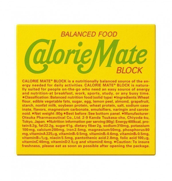 CALORIE MATE Balanced Food Energy Bar - Fruit