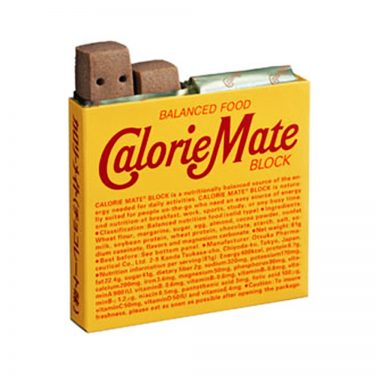 CALORIE MATE chocolate