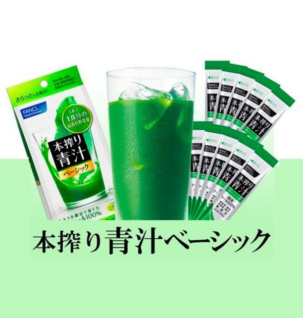 FANCL 100% Japanese Kale Aojiru Basics