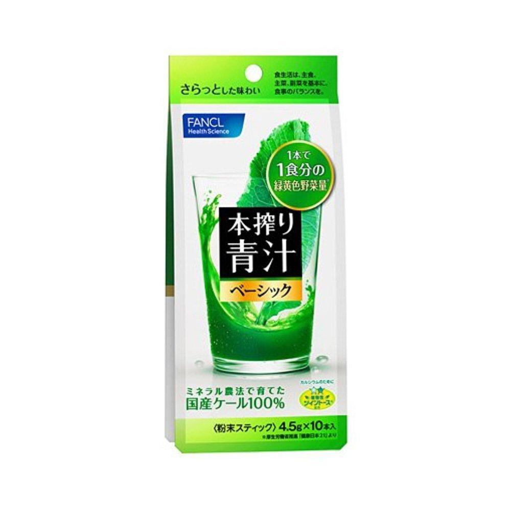 FANCL 100% Japanese Kale Aojiru Basics - 10 Sticks