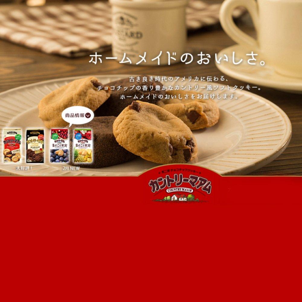 FUJIYA Country Ma'am Cookies Vanilla & Chocolate 20 pcs