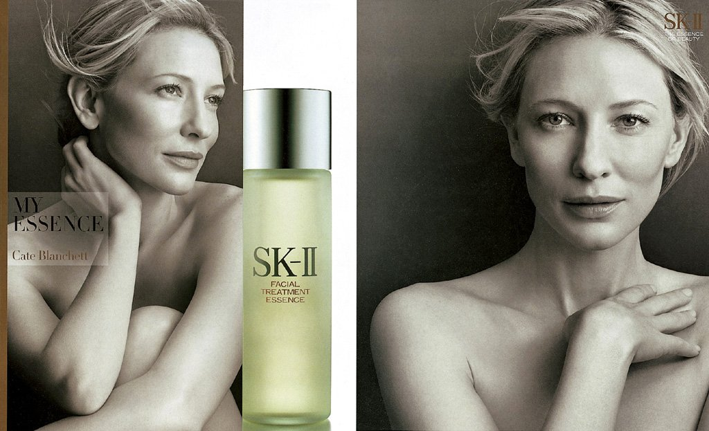Facial Treatment Essence - SK-II