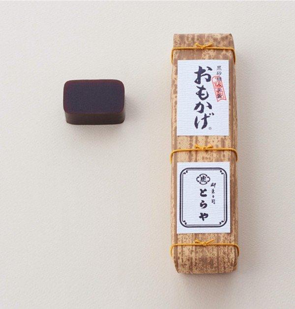 Full Yokan Bamboo Leaf Wrap: Omokage (Resemblance   Debuted in 1915)