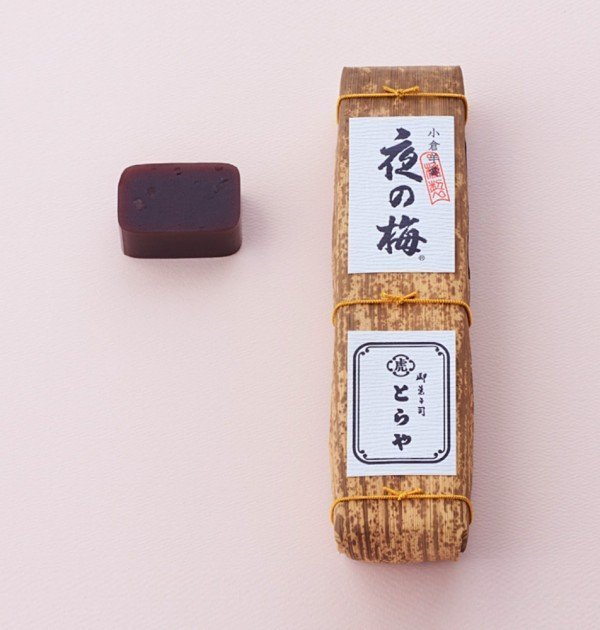 Full Yokan Bamboo Leaf Wrap: Yoru no Ume