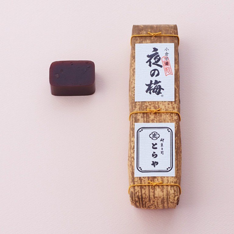 Full Yokan Bamboo Leaf Wrap: Yoru no Ume