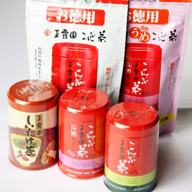 GYOKUROEN Shiitake Cha Tea Powder - Can 30g