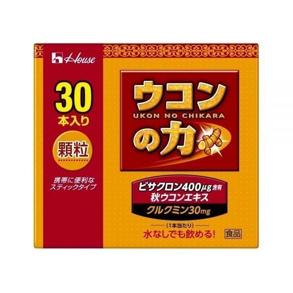 HOUSE Ukon No Chikara Turmeric Granules - Hangover Cure