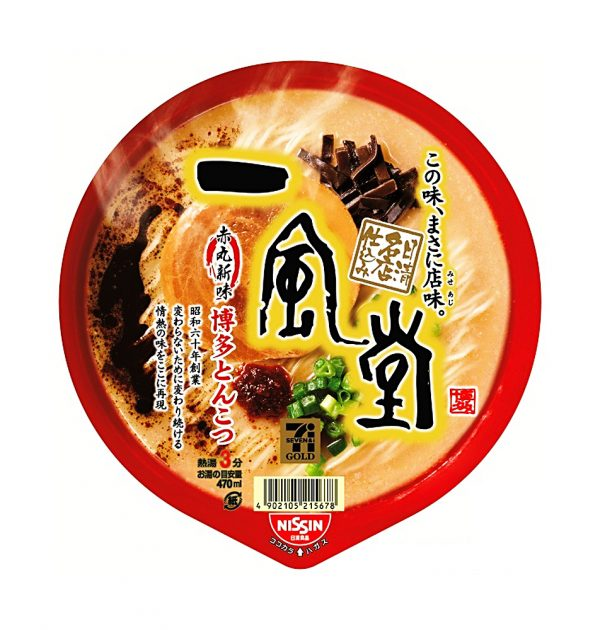 IPPUDO Cup Instant Ramen Noodles
