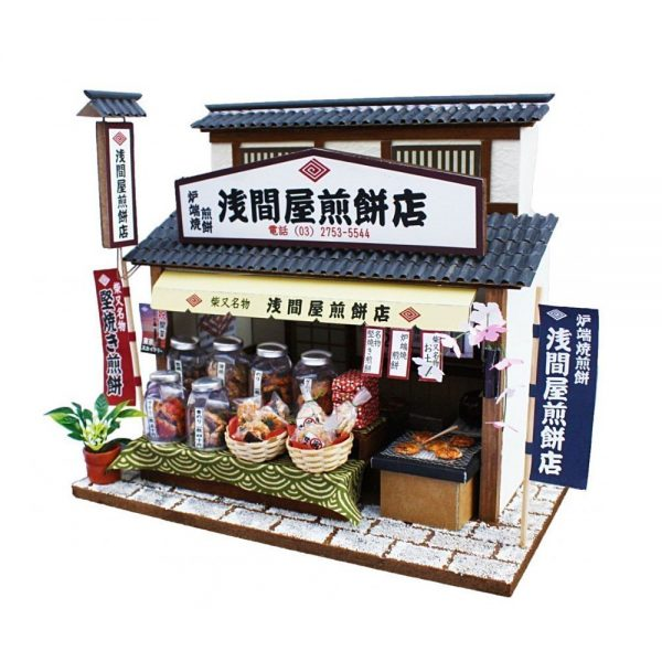 Japanese Dollhouse Kit - Rice Cracker Senbei Shop in Tokyo Downtown Shibamata