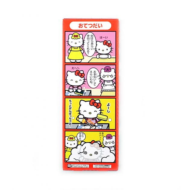 KABAYA Hello Kitty Strawberry Pretzel Sticks
