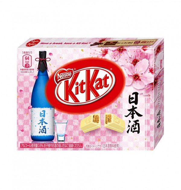 KIT KAT Japanese Sake White Chocolate - 3 Pcs