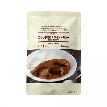 MUJI Cafe&Meal MUJI Beef Spicy Curry