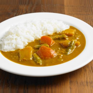 MUJI Vegetable Curry Made in Japan