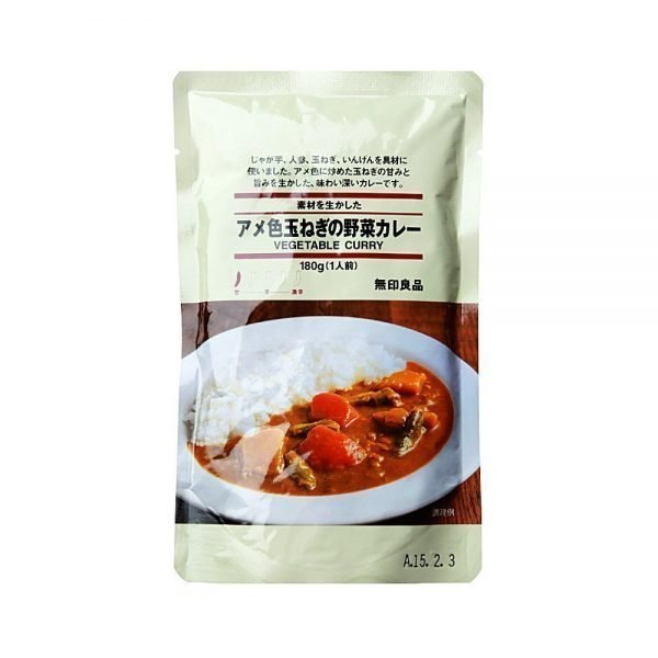 MUJI Vegetable Curry - One Serving