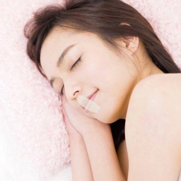 NEMURUN Mouth Sticker Snoring Reducing Aid