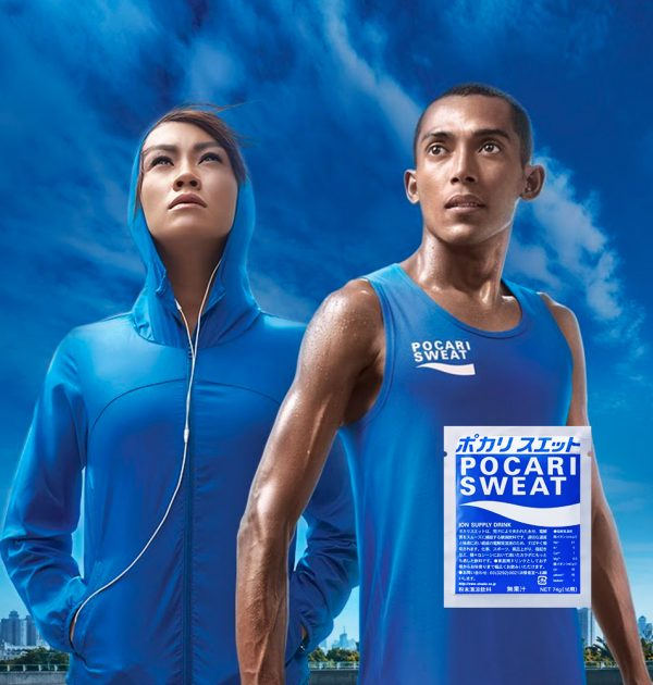 OTSUKA Pocari Sweat Ion Supply Sports Drink Mix