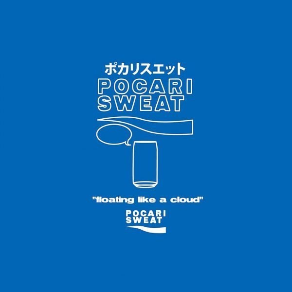 OTSUKA Pocari Sweat Ion Supply Sports Drink Mix