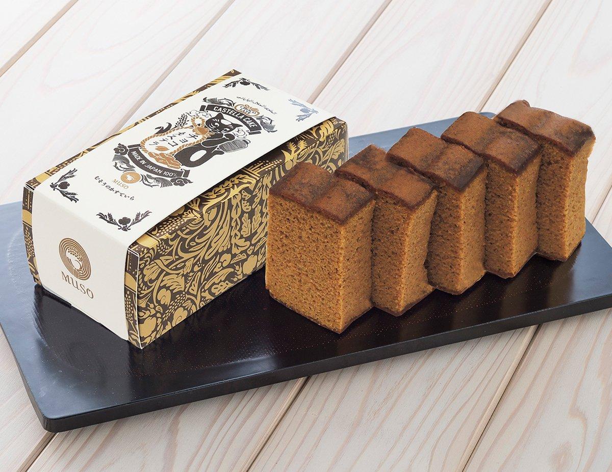 MUSO Japanese Halal Certified Organic Castella - Chocolate 140g