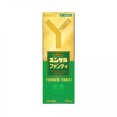 SATO Yunker Fanti Energy Drink - 50ml x 3 pcs