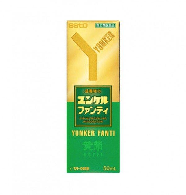 SATO Yunker Fanti Energy Drink - 50ml x 3 pcs
