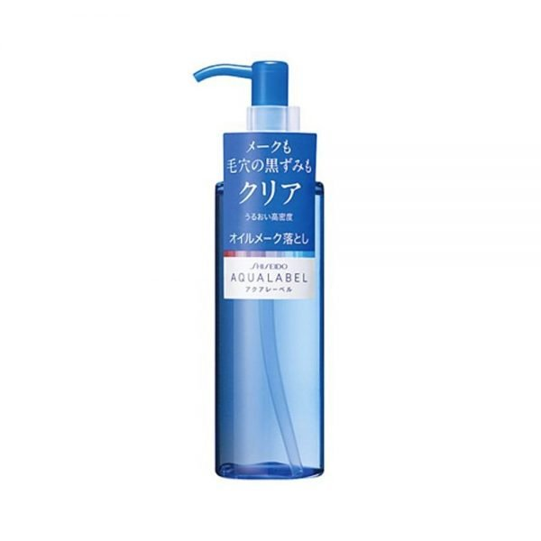 SHISEIDO Aqualabel Deep Clear Oil Cleansing - 150ml